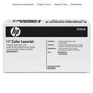 HP Resttonerbox CE254A